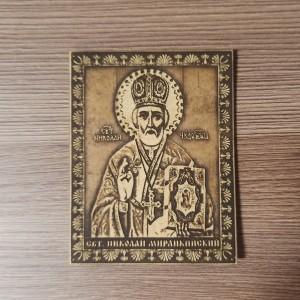 "Икона ""Николай Чудотворец""     Артикул: 00250-01    Размер: 65*50"
