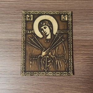 """Икона """"Семистрельная""""     Артикул: 00250-03    Размер: 65*50"""