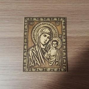 "Икона ""Пресвятая Богородица""     Артикул: 00250-04    Размер: 65*50"
